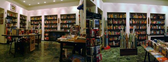 libreria transalpina-trieste